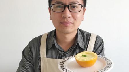 嫩滑爽口橙香十足, 橙子蒸蛋