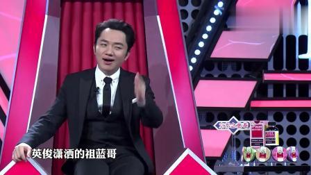 TVB雪藏事件真相曝光! 刘维吐槽老板王祖蓝后, 而下跪求饶!