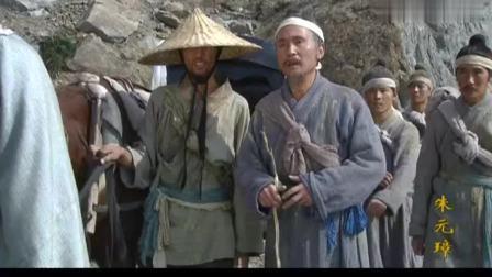 《朱元璋》此人真不简单, 号称汉臣中第一能人