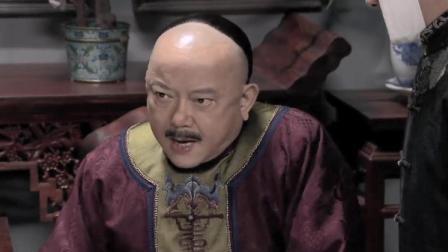 刘全被人打了,和珅大怒:提我了吗?刘全:不提还好提了更完!