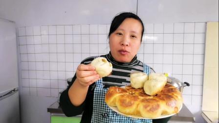 农村妹子教大家做北方特色面食炉包, 皮薄馅香, 嘎渣焦脆, 营养美味, 一大盘都不过吃!
