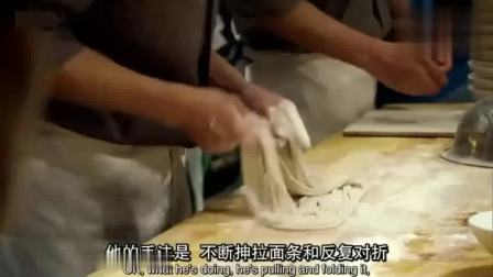舌尖上的中国: 中国传承了4000年的面食, 光面条形式就20多种