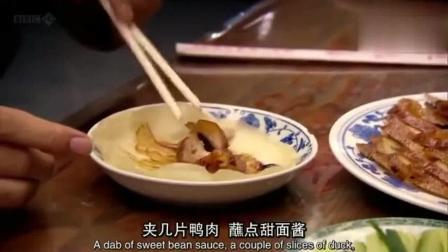 """舌尖上的中国: 正宗宫廷名菜""""北京烤鸭""""做法太考究了"""