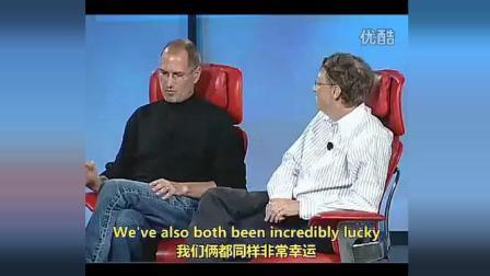 乔布斯和比尔盖茨互相搞笑追捧, 好有爱!