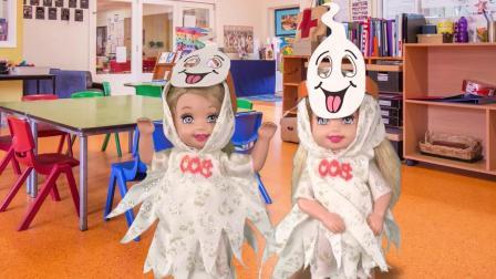 芭比娃娃玩具: 双胞胎发现她们的万圣节装扮和同学们都一样