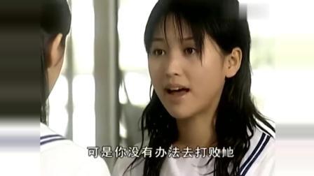 18岁的天空: 蓝菲琳第一次主动询问石延枫, 比吃糖都开心呢, 内心超级紧张