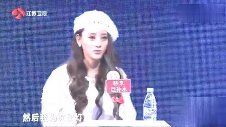 非诚勿扰-日本美女女嘉宾看上中国男嘉宾, 可男嘉宾不愿意为她去日本发展。