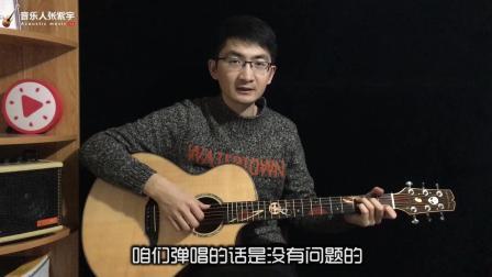 音乐人张紫宇评测介绍 亚伯拉罕星语心愿1.0面单板吉他 靠谱吉他乐器