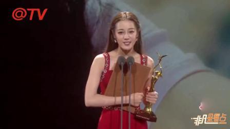 迪丽热巴一袭红裙身材火辣! 成为观众最喜爱女演