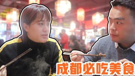 """成都必吃餐厅排行榜第一""""百年谭鸭血火锅"""", 真的值得排队等候吗"""