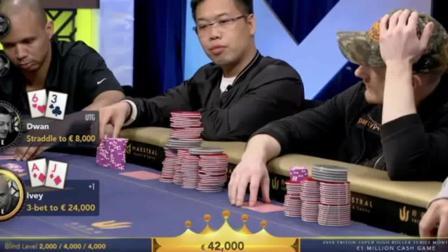 德州扑克Ivey的AJs做3bet, 老板下注前口头上说Dwan会挤压