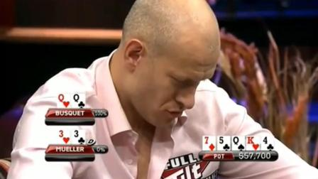 德州扑克ALL IN后牌太大, 忍不住笑了, 职业选手也犯低级错误
