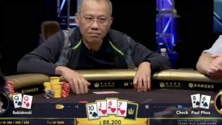 德州扑克BadziQQs加注后, Nits弃牌, 牌局只剩老板