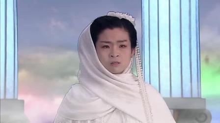 孟婆上天庭告御状, 状告阎王与黑白无常, 并请王母撑腰