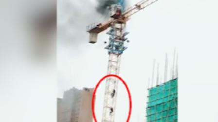 吊塔空中火灾 操作人员高空垂直爬梯逃生