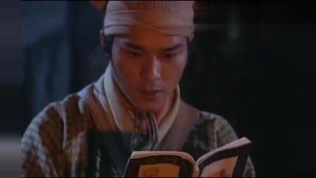碧血剑: 袁承志修炼金蛇剑法, 发现秘籍中其他, 一张藏宝图与一封信!