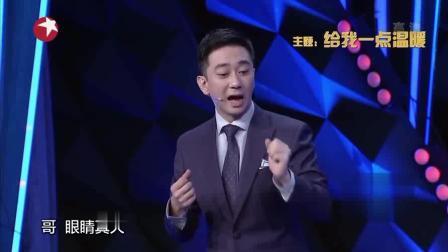 王自健说起出租车司机的那些事情, 连连调侃到那些出租车司机!