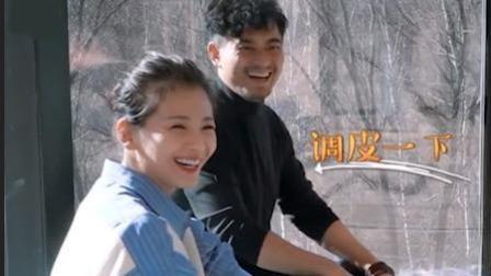 陈龙章龄之七年之痒欲分手 刘涛急眼了要分离开节目分