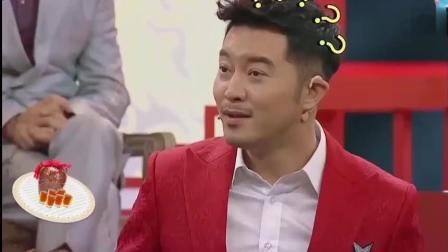 蔡卓妍说出食物名称, 沙溢大喊我是北方人, 节目