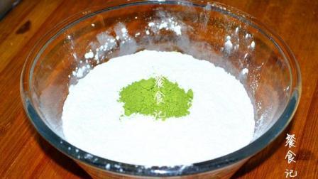 糯米粉不要包汤圆了, 两包抹茶粉, 手一搓, 吃上一口真过瘾
