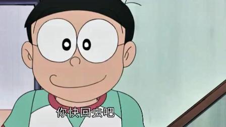 哆啦A梦: 大雄被人围观, 真是太出名了.
