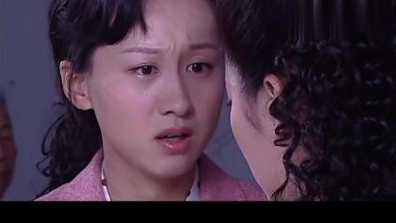 七妹偶遇漂亮医生, 竟是失散多年的姐姐, 俩姐妹相认瞬间痛哭