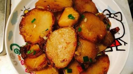 孜然土豆片, 做法简单又美味, 这个真的要收好