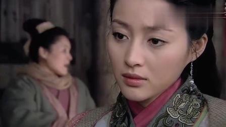 新水浒传: 王婆套路深, 假装在诉苦, 实则是在等潘金莲上钩!