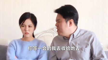 祝晓晗: 老爸受了什么打击会自觉跪搓衣板?