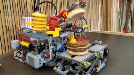 全自动化乐高汉堡包生产线