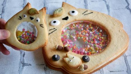 """超火的龙猫""""星星摇铃饼干"""", 一分钟学会做, 既能吃又能玩!"""