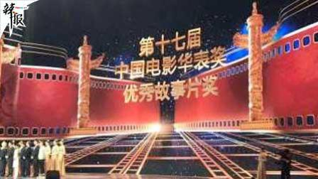 战狼2、龙之战领衔华表奖优秀故事片