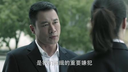 人民的名义: 赵东来与陆亦可第一次见面, 就为了蔡成功掐架, 不是冤家不聚头