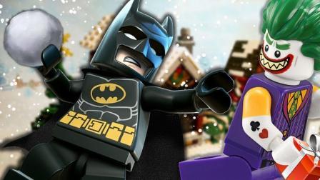 乐高定格动画: 乐高蝙蝠侠和小丑玩雪人攻势