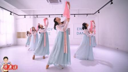 古典舞《思慕》, 适合个人独舞, 女生通常都难抵这样的飘逸仙美