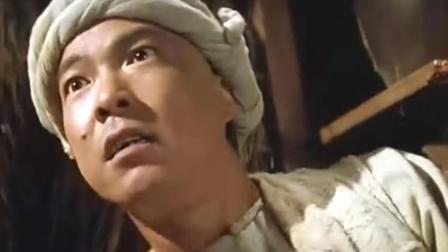 《黄飞鸿之壮志凌云》: 沙河班主对十三姨不轨, 梁宽救助被阻拦