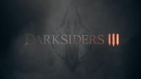 暗黑血统3 Darksiders Ⅲ 丨06 懒惰者死,傲慢之罪