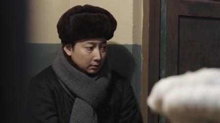 《那座城这家人》卫视预告第1版:王小霜问身世泪流满面,王大鸣处理方式引杨艾大发雷霆