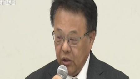 """日本:日产再陷""""质检门""""  将召回15万辆汽车 上海早晨 20181209"""