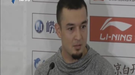广州惜败北京队,主教练对比赛结果保持沉默