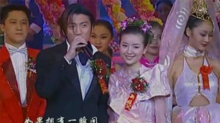 2000春晚谢霆锋对董洁唱了一首歌《今生共相伴》, 尽显深情和温柔!