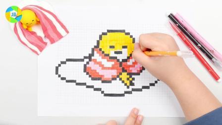 懒蛋蛋穿培根衣服的蛋黄哥冬季温暖美食2一起来画画趣盒子手工课