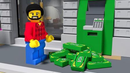 乐高定格动画: 乐高ATM故障-取钱失败