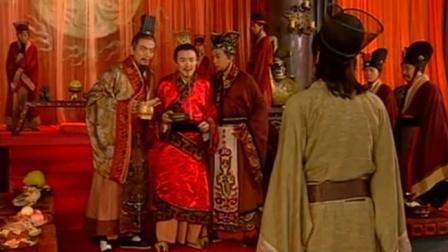 乌龙闯情关:刘病已要给师傅,进宫一言不和就想揍皇帝!
