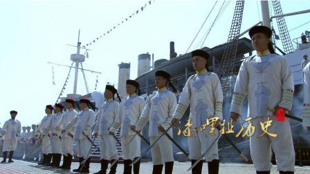 十八世纪中国扔掉一件宝物, 却造就日本强势崛起, 导致了清朝灭亡