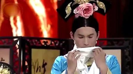 赵家班宋小宝小品 宋晓峰 杨树林《甄嬛传》文松