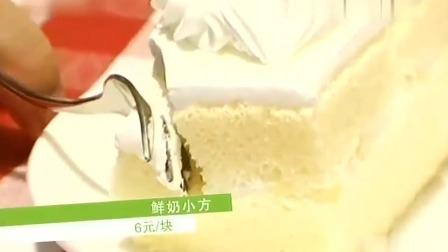 老少皆宜的鲜奶小方,纯牛奶制成,不添加任何添加剂!