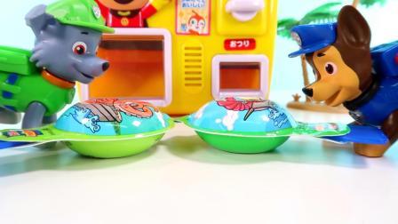 美莉玩具酷 汽车玩具 狗狗巡逻队恐龙自动售卖机零食购物趣味食玩