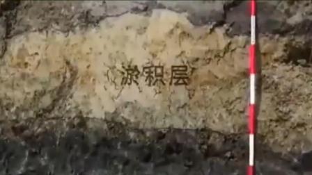 新石器时代的良渚文化 一个生活了千年的大部落
