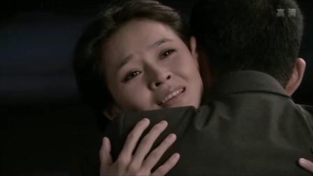 《雾都》大结局 朱豪散尽家财 与芷兰拥抱在一起